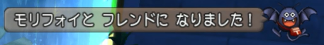 f:id:kimurin765:20200205023844p:plain