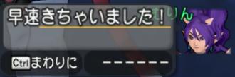 f:id:kimurin765:20200206015639p:plain