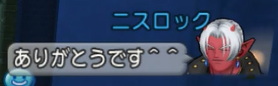 f:id:kimurin765:20200206015702p:plain