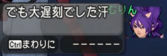 f:id:kimurin765:20200206015755p:plain