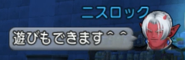f:id:kimurin765:20200206023132p:plain