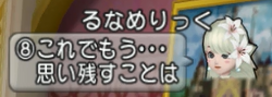 f:id:kimurin765:20200309035921p:plain
