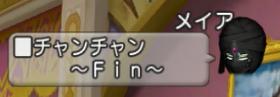 f:id:kimurin765:20200312024500p:plain