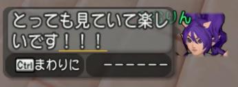 f:id:kimurin765:20200312030027p:plain