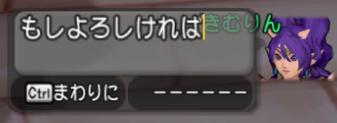 f:id:kimurin765:20200312030411p:plain
