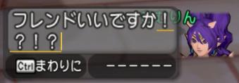 f:id:kimurin765:20200312030429p:plain