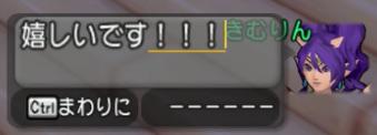 f:id:kimurin765:20200312030525p:plain