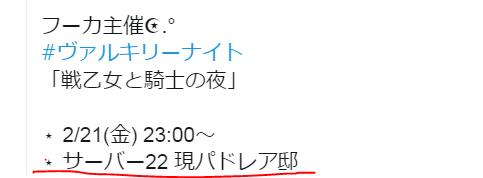 f:id:kimurin765:20200329022844p:plain