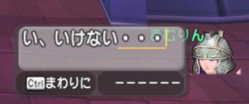 f:id:kimurin765:20200331030500p:plain