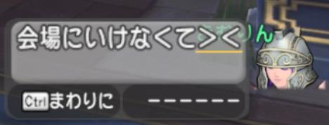 f:id:kimurin765:20200331031422p:plain