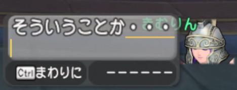 f:id:kimurin765:20200331031742p:plain