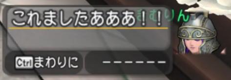 f:id:kimurin765:20200404234429p:plain