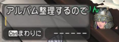 f:id:kimurin765:20200405000015p:plain