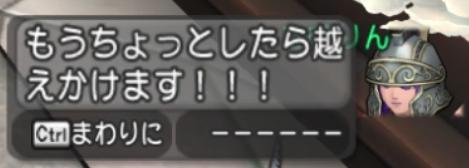 f:id:kimurin765:20200405000035p:plain