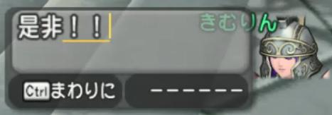 f:id:kimurin765:20200405004829p:plain