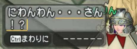 f:id:kimurin765:20200405005837p:plain