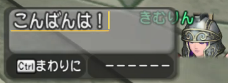 f:id:kimurin765:20200405005858p:plain