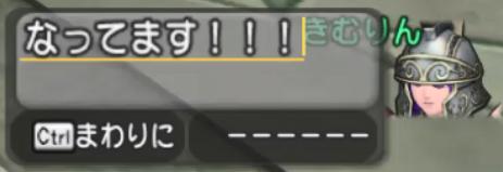 f:id:kimurin765:20200405010559p:plain