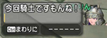 f:id:kimurin765:20200405010901p:plain