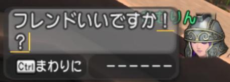 f:id:kimurin765:20200405013515p:plain