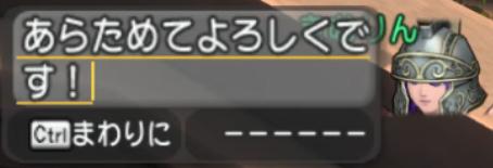 f:id:kimurin765:20200405013545p:plain