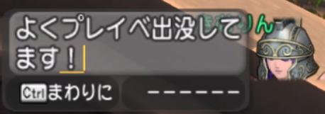 f:id:kimurin765:20200405013726p:plain