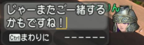 f:id:kimurin765:20200405013914p:plain