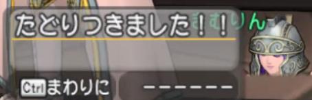 f:id:kimurin765:20200405015653p:plain