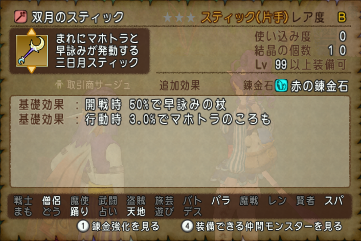 f:id:kimurin765:20200412004510p:plain