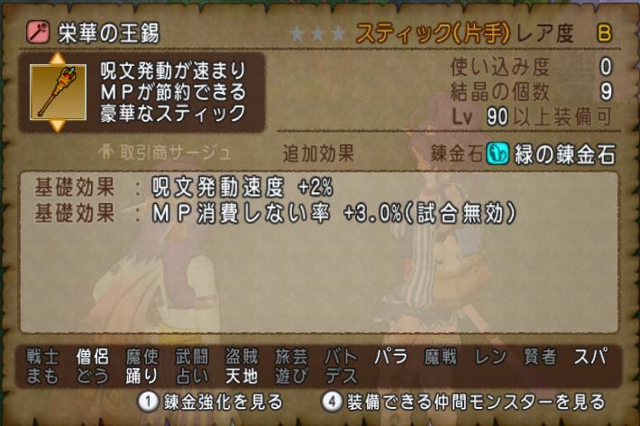 f:id:kimurin765:20200412004612p:plain