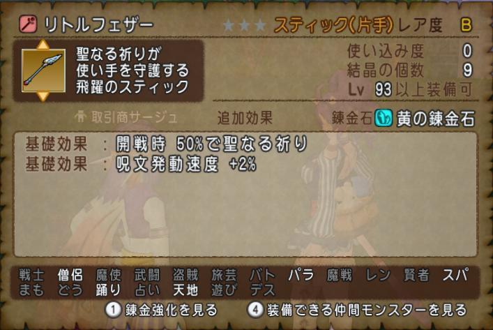 f:id:kimurin765:20200412004623p:plain