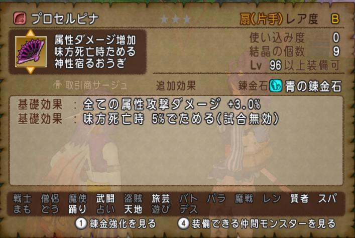 f:id:kimurin765:20200412004652p:plain