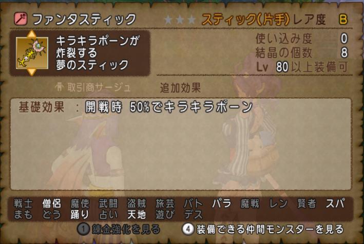 f:id:kimurin765:20200412005234p:plain
