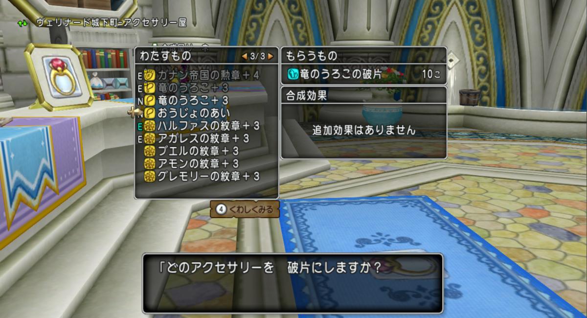 f:id:kimurin765:20200412011741p:plain