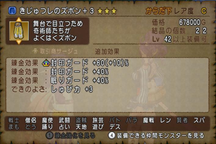 f:id:kimurin765:20200412013601p:plain
