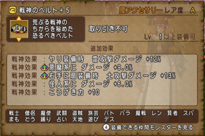 f:id:kimurin765:20200412020205p:plain