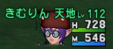 f:id:kimurin765:20200412020501p:plain