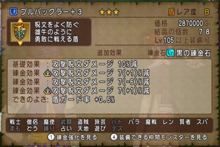f:id:kimurin765:20200412020657p:plain