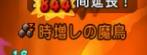 f:id:kimurin765:20200417004212p:plain