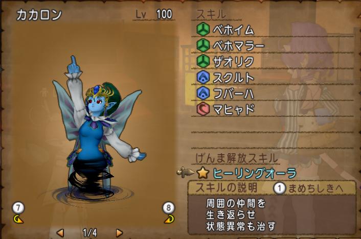 f:id:kimurin765:20200417212417p:plain