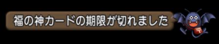 f:id:kimurin765:20200418002634p:plain