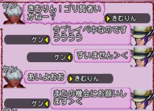f:id:kimurin765:20200418012455p:plain