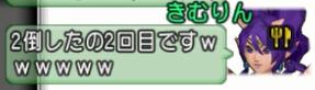 f:id:kimurin765:20200421030936p:plain