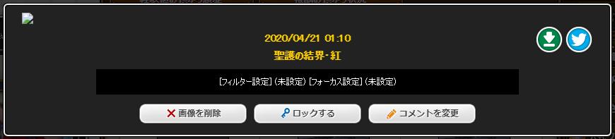 f:id:kimurin765:20200421031443p:plain