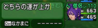 f:id:kimurin765:20200423074524p:plain