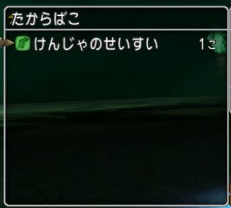 f:id:kimurin765:20200423074759p:plain