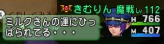 f:id:kimurin765:20200423075001p:plain