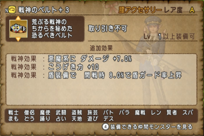 f:id:kimurin765:20200423093244p:plain