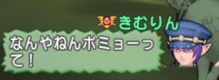 f:id:kimurin765:20200423094750p:plain