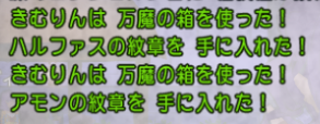 f:id:kimurin765:20200427023451p:plain